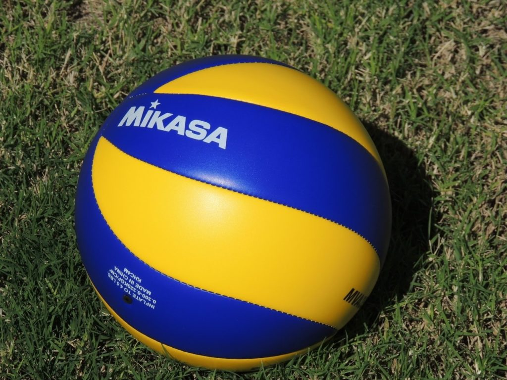 Mikasa Volleyball | Volleyball Net Systems